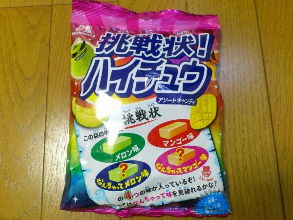 fc2blog_20120618193749afa.jpg