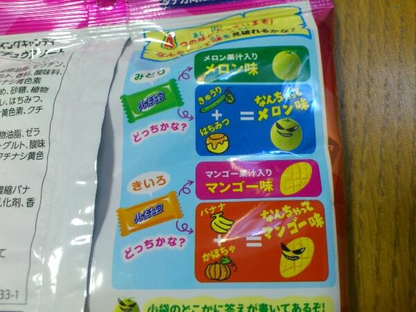 fc2blog_201206181939265bc.jpg