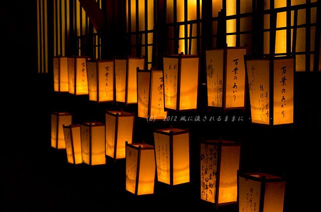 奈良・飛鳥光の回廊の風景1