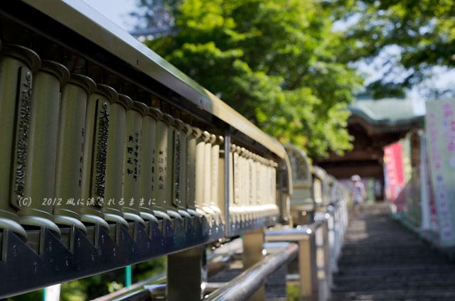 宮島・大聖院3
