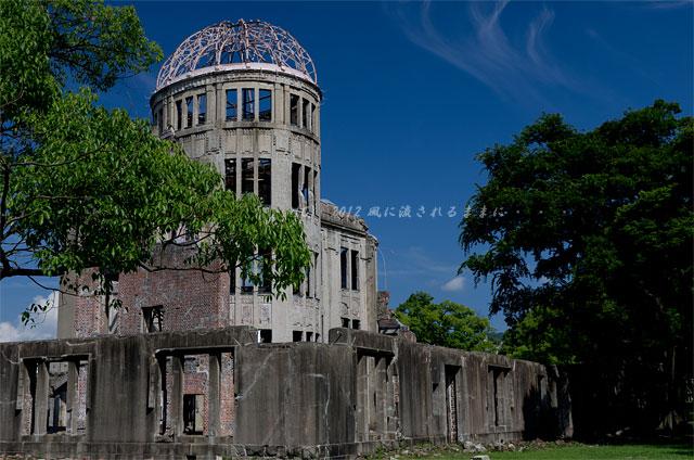 広島・原爆ドーム3