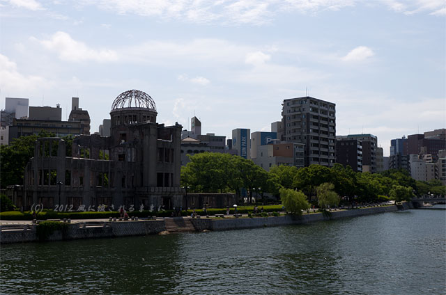 広島・原爆ドーム6