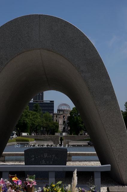 広島・原爆ドーム9