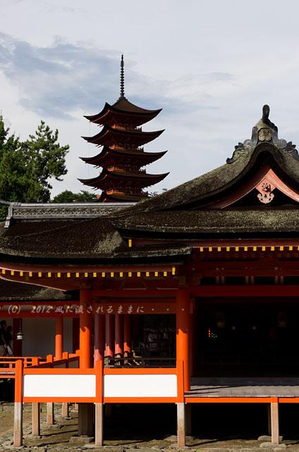 宮島・厳島神社1
