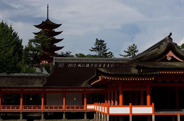 宮島・厳島神社2