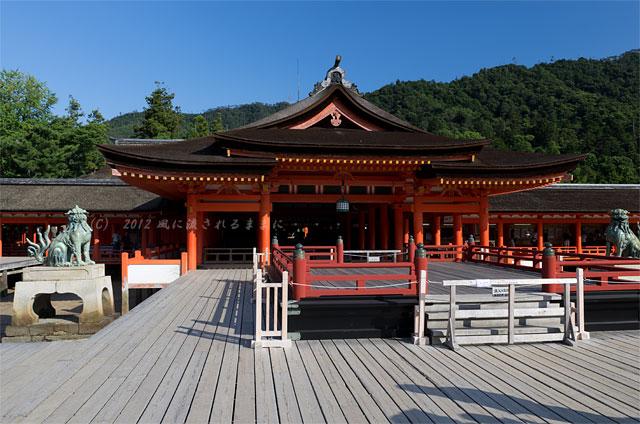 宮島・厳島神社3