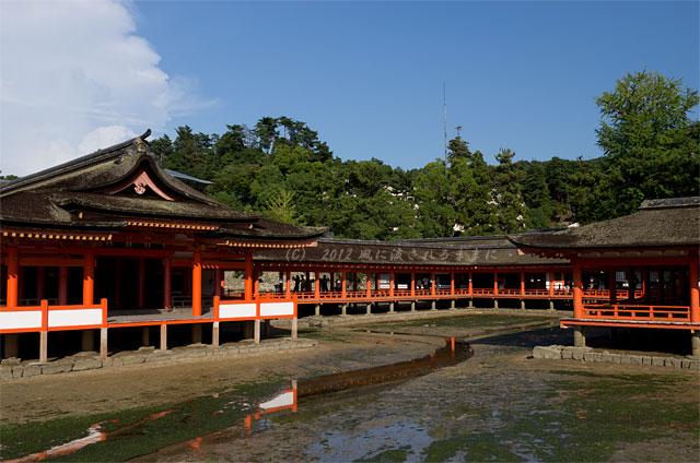 宮島・厳島神社4