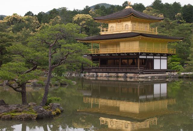 京都・金閣寺1