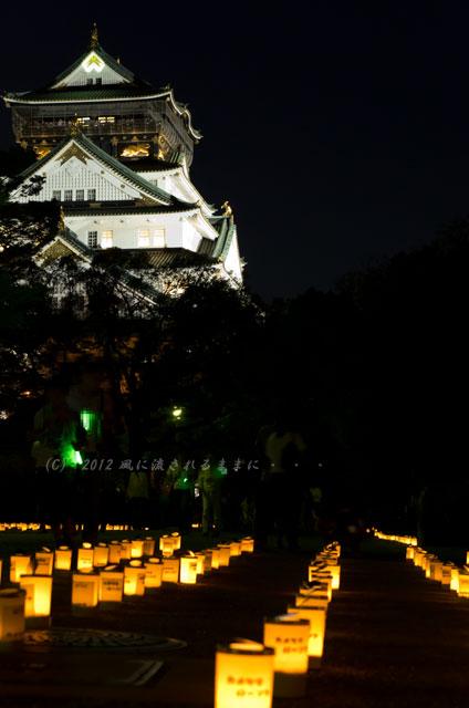 大阪城 城灯りの景2