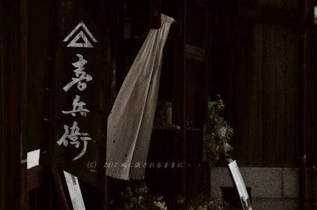 銀残しで撮る近江八幡の町並み4