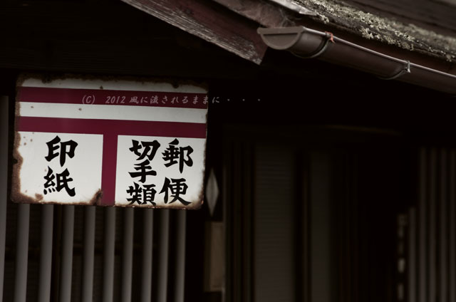 銀残しで撮る近江八幡の町並み5
