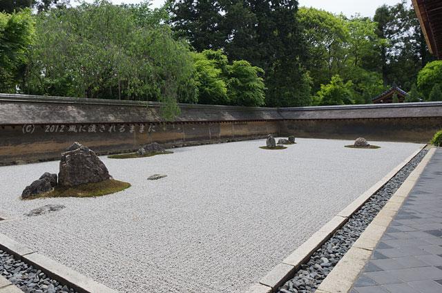 京都・龍安寺 方丈庭園(石庭)1