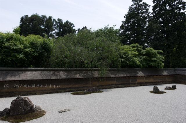 京都・龍安寺 方丈庭園(石庭)2