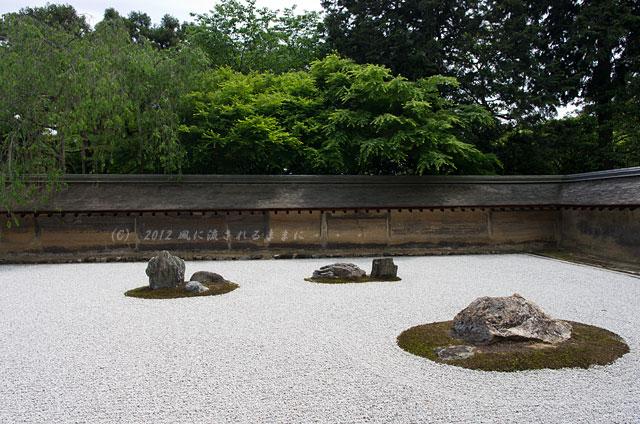 京都・龍安寺 方丈庭園(石庭)3