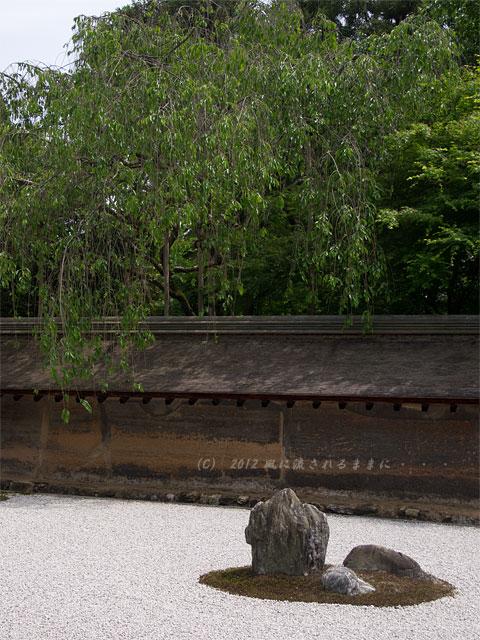 京都・龍安寺 方丈庭園(石庭)5