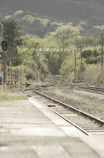 関駅 ほのか