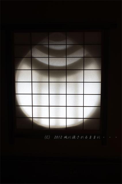 三重・関宿14