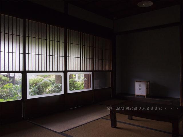三重・関宿16