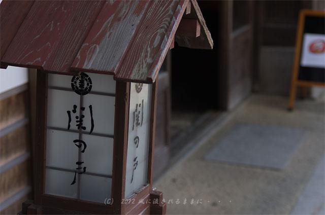三重・関宿8