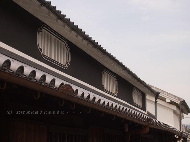 大阪・富田林 寺内町の町並み3