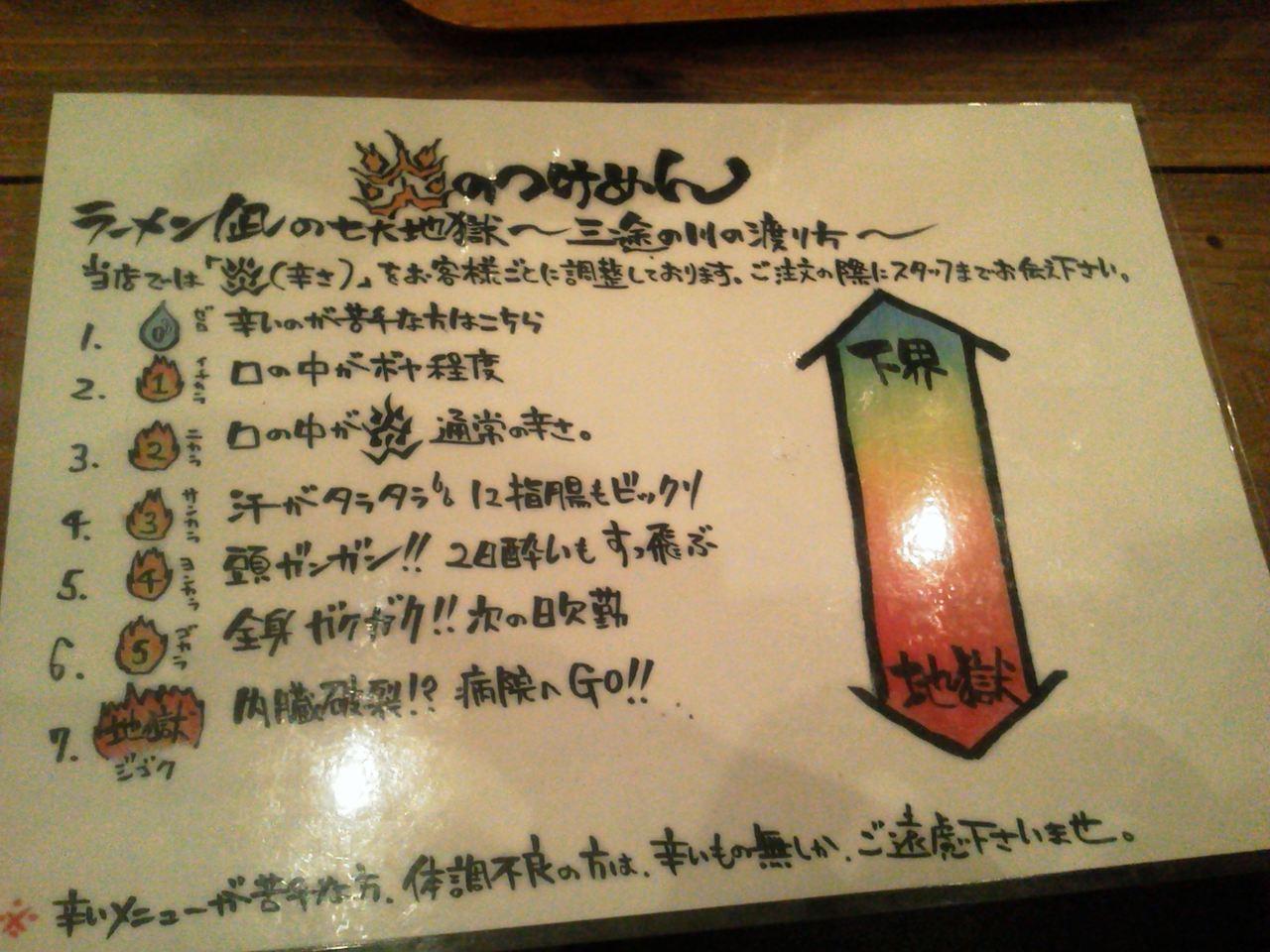 NEC_0214_R.jpg