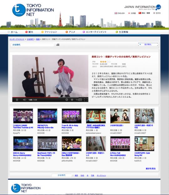 スクリーンショット(2012-06-01 2.53.00)