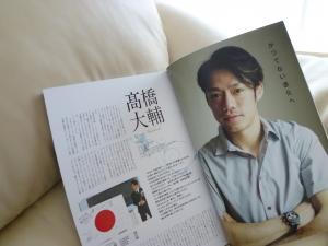 神戸ライフ:カッティングエッジ2012  3