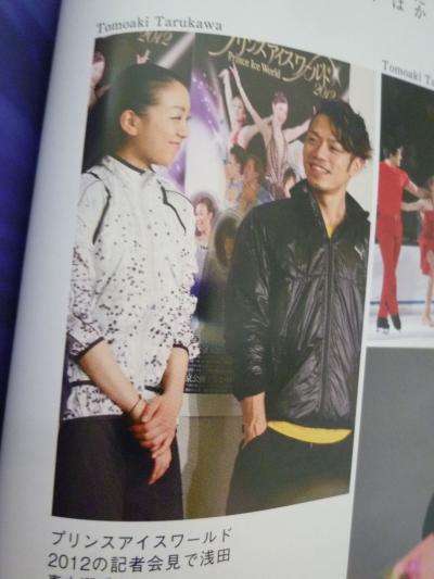 神戸ライフ:カッティングエッジ2012  4