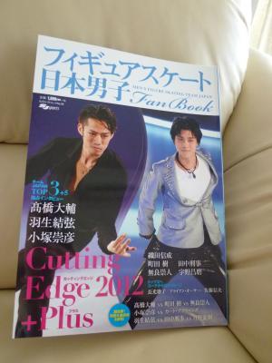神戸ライフ:カッティングエッジ2012  2