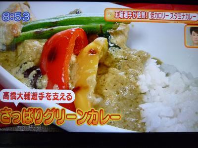 神戸ライフ:低カロリーグリーンカレー 5
