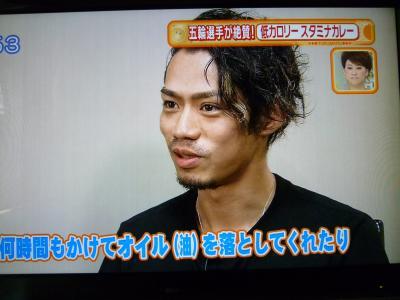 神戸ライフ:低カロリーグリーンカレー 3
