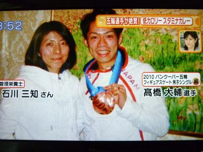 神戸ライフ:低カロリーグリーンカレー 2