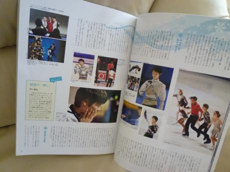 神戸ライフ:カッティングエッジ2012  6