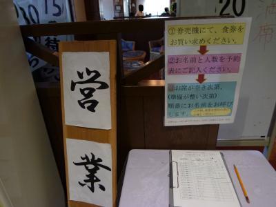 神戸ライフ:道の駅かんなべ 2