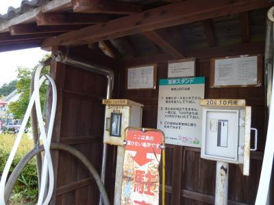 神戸ライフ:道の駅かんなべ 9