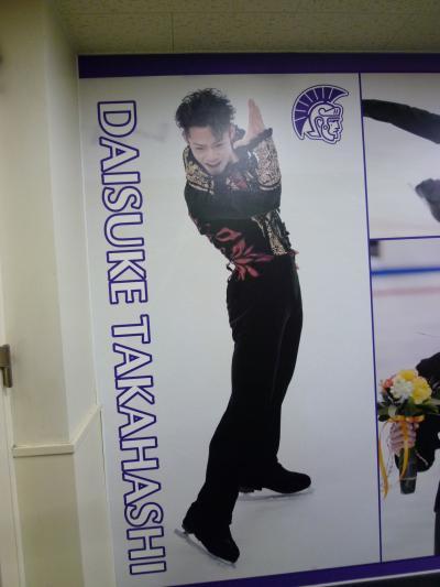 神戸ライフ:氷の甲子園2012 ⑪