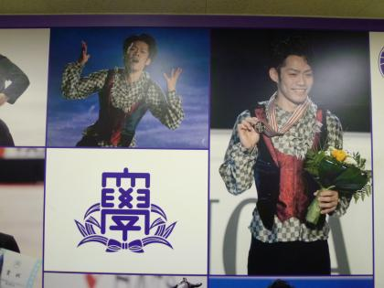 神戸ライフ:氷の甲子園2012 ⑩