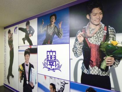 神戸ライフ:氷の甲子園2012 ⑨