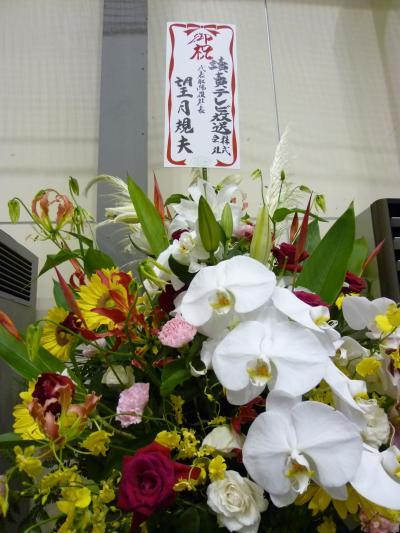 神戸ライフ:氷の甲子園2012 ⑭