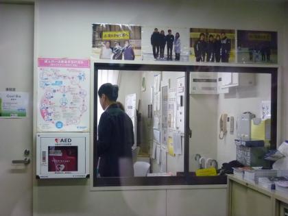神戸ライフ:氷の甲子園2012 ⑬