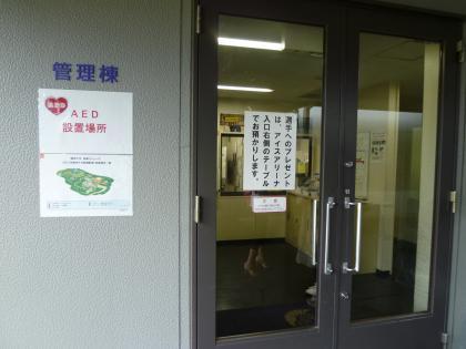 神戸ライフ:氷の甲子園2012 ⑧