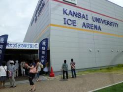 神戸ライフ:氷の甲子園2012 ⑯