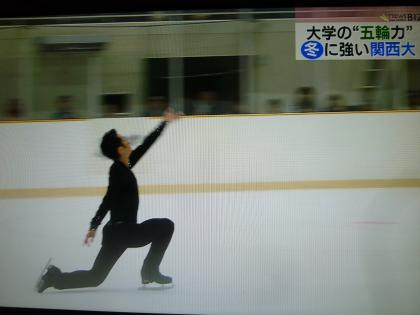神戸ライフ:氷の甲子園2012 ニュースBIZ ②