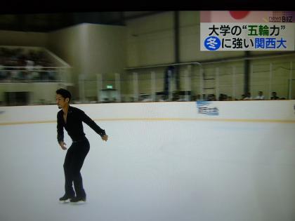 神戸ライフ:氷の甲子園2012 ニュースBIZ ①
