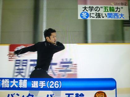 神戸ライフ:氷の甲子園2012 ニュースBIZ ③
