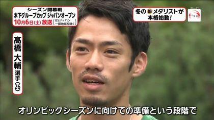 神戸ライフ:2012.8.12ネオスポ・札幌合宿・新SP初披露 8