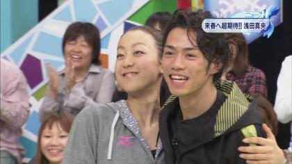 神戸ライフ:大輔&真央 卓球対決