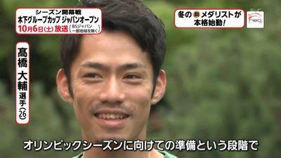 神戸ライフ:2012.8.12ネオスポ・札幌合宿・新SP初披露 7
