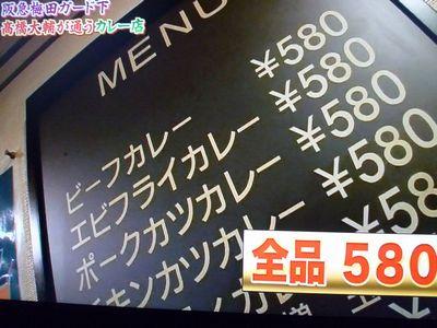 2012.8.22 P1040316コピー ~