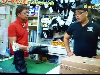 2012.8.22 P1040310コピー ~